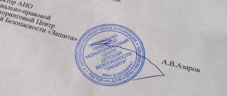 Реестр запрещенных материалов за сентябрь направлен в Роскомнадзор.