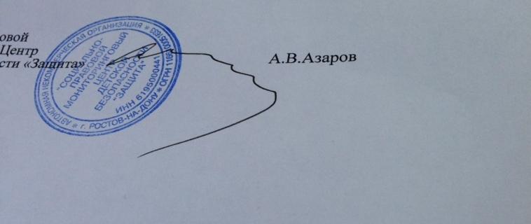 Реестр запрещенных материалов за февраль направлен в Роскомнадзор.