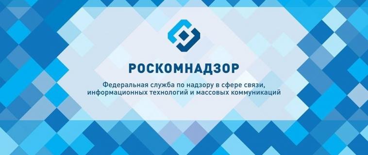 РГ: Роскомнадзор заблокировал инструкцию по «превращению в фею Винкс».
