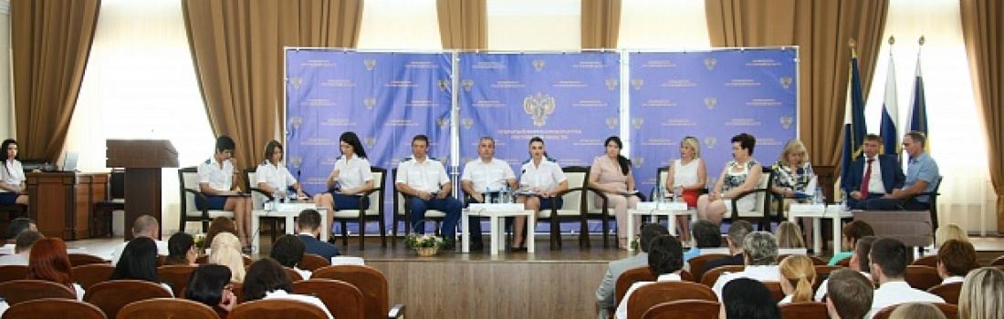 Состоялся Первый открытый форум прокуратуры Ростовской области «Защита прав детей сирот. Профилактика преступлений и правонарушений несовершеннолетних»