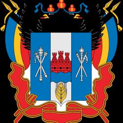 Правительство Ростовской области: На Дону предложили провести конкурс инновационных IT-проектов.